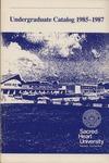 1985-1987 Undergraduate Catalog